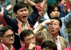Risparmio gestito, in Cina un mercato da 17.000 miliardi di dollari