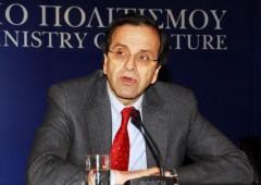 Tragedia greca: l'opposizione dice no al piano di austerity