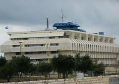 "Banca Israele: ""Rottura euro scenario possibile"""