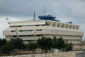 Banca Israele: