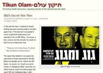 Israele: attacco a Iran in tre fasi, i dettagli di un blogger vicino a fonti