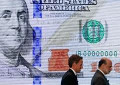 Speculazione mercati: Intrade al bando in America