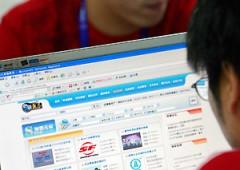 Internet: niente nickname in Cina. Per registrarsi online Pechino vuole solo nomi veri
