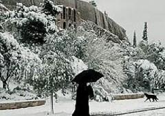 Grecia: taroccata lista Lagarde degli evasori in Svizzera