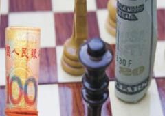 E' guerra delle valute. Il Giappone apre il fronte