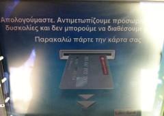 Vogliono impedire a chiunque di detenere contanti, perché?