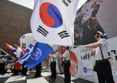 Sudcorea sotto cyberattacco, colpita anche presidenza