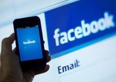 Facebook, arriva il motore di ricerca Graph Search