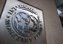 Fmi taglia stime crescita globale. Italia peggio di Spagna