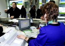 Antitrust contro banche: scendano costi conti correnti