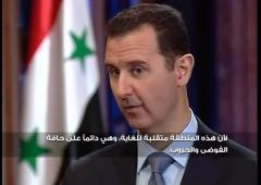 """Siria, Assad: """"80-90% ribelli ha legami con Al Qaeda"""""""