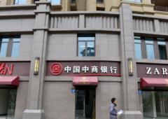 Cina, la città fantasma delle aziende tarocche