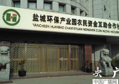 Cina: è corsa agli sportelli