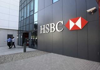 Cinque nuovi fondi in arrivo da Hsbc Global AM