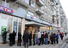 Ucraina, prelievo forzoso in stile Cipro