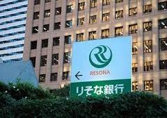 Giappone: si suicida banchiere di 25 anni di Resona Bank