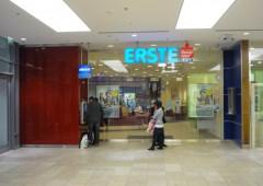 Banche, l'austriaca Erste Bank in profondo rosso. Titolo: -14%
