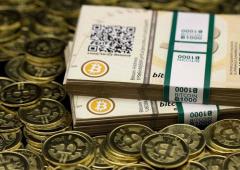 Bitcoin: l'ascesa si è arrestata