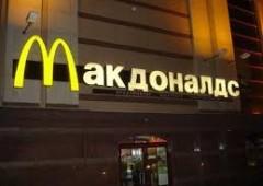 Sanzioni Russia: a Mosca sigilli a quattro ristoranti McDonald's