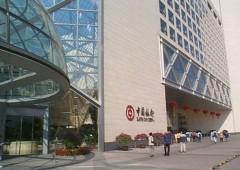 Cina, allarme crediti inesigibili banche. Balzo record dal 2005