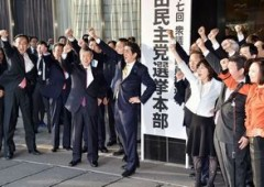 Aumento Iva ha soffocato spese e in Giappone ora è paranoia deflazione