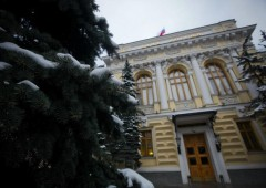 "Banca centrale russa indagata: parlamentare, ""sta sabotando rublo"""