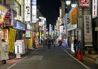 Giappone riposa su