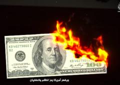 Dollaro, verso un ulteriore indebolimento sul forex?