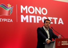 Grecia, Tsipras: Fmi starà fuori dal terzo salvataggio