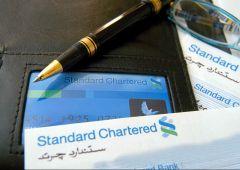 Standard Chartered: banca annuncia 15.000 licenziamenti