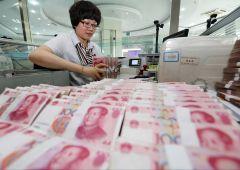 Cina pronta a svalutazione yuan senza precedenti
