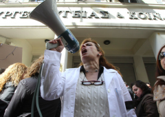 Grecia, sanità al collasso: proteste anti austerity