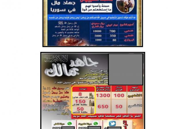 ISIS: una rete di soldati 'elettronici' globale