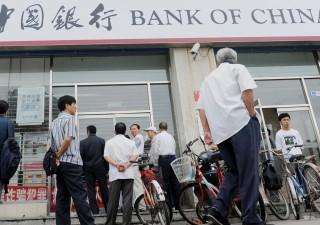 Cina, alert FMI su buchi capitale banche: