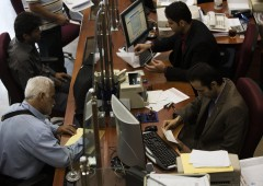 Banca italiana: 4 miliardi di buco, rating sospeso