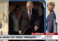 Visita di Putin in Grecia: si rischiano tensioni con Bruxelles