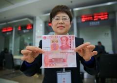 Dove va lo Yuan…