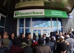 Ucraina nel caos, nazionalizzata la prima banca
