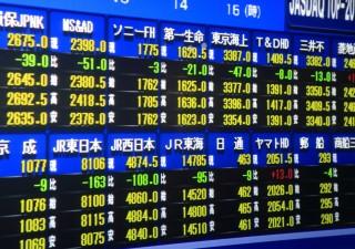 Cina: azione d'emergenza dopo default pagamenti interbancari