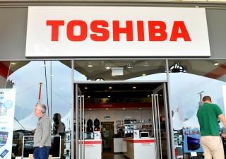 Toshiba: fallite attività nucleari Usa di Westinghouse