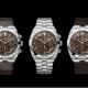 Lusso, i 14 orologi più