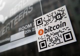 Bitcoin, blockchain rischia di essere hackerata tra qualche anno