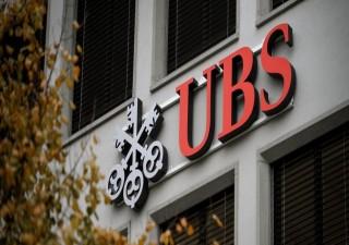Filiale UBS: giallo del contante nei wc e lavandini!