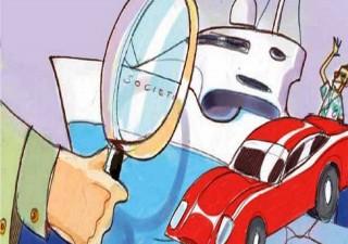 Intestazione patrimoniale fittizia: reato presupposto all'autoriciclaggio!