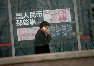 Mercati, pioggia di vendite sui Bond in Cina e