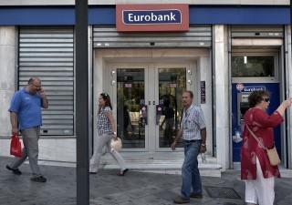 Italia e Spagna i paesi che hanno ricevuto maggior liquidità dalla Bce