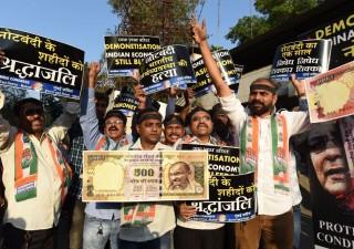 India, Moody's alza il rating sul credito: salgono Borse e rupia