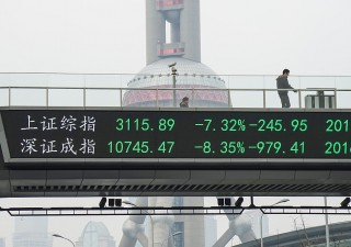 Cina, primo socio di Deutsche Bank sull'orlo della bancarotta