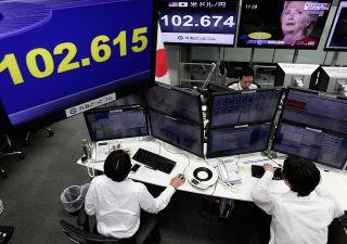 Okasanman: il misterioso account Twitter seguito da migliaia di trader