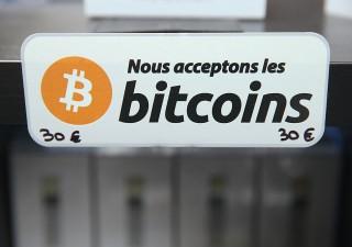 Bitcoin, i trend che segneranno l'andamento delle criptovalute nel 2018